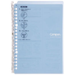 A5 Smart Ring Binder