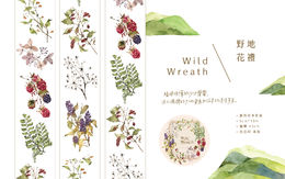 OURS Wild Wreath Masking Tape