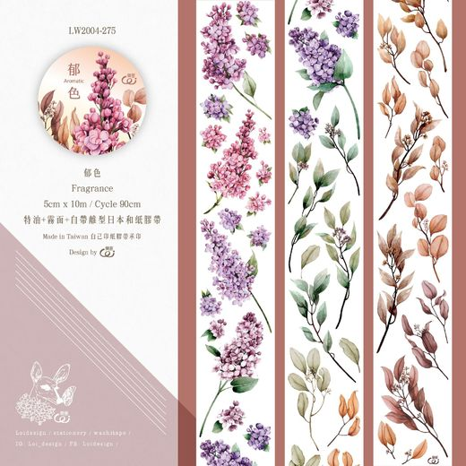 LOIDESIGN | 5 cm washi tape - Fragrance