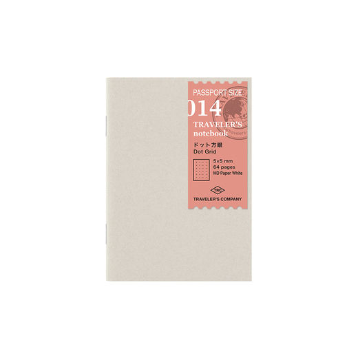 Traveler's Notebook | 014 Dot Grid Refill Passport Size