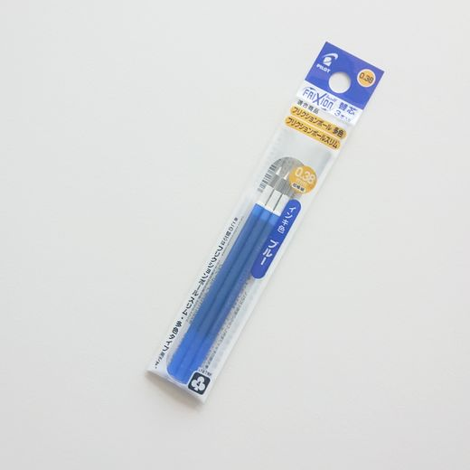 0.38mm Blue 3-pack ink refill (Pilot FriXion Multi Pen)