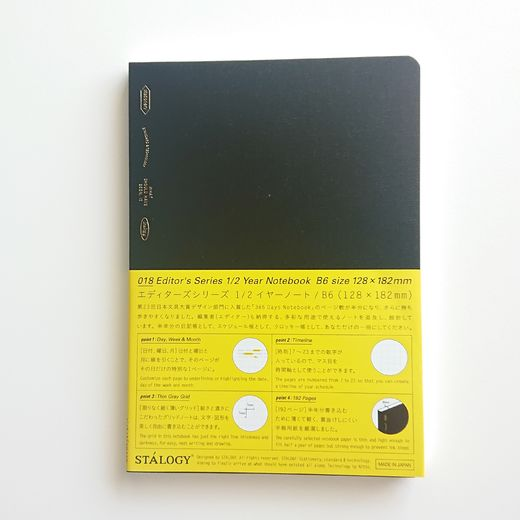 B6 Stálogy ½ Year Notebook Black