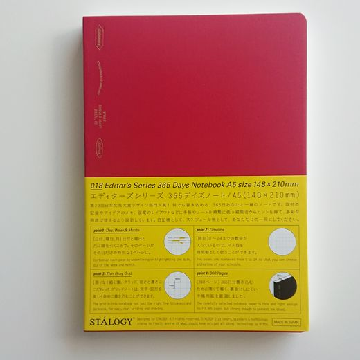 A5 Stálogy 365 Days Notebook Red
