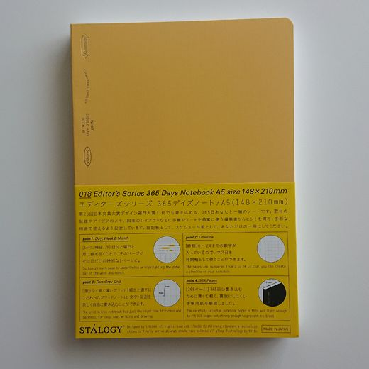 A5 Stálogy 365 Days Notebook Yellow