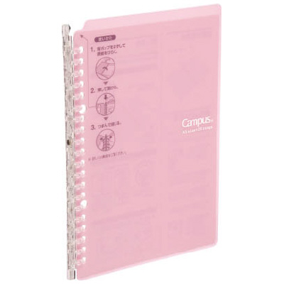 ENNAKKOTILAA: A5 Smart Ring Binder - Pale Pink