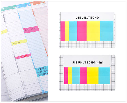 Film Sticky Notes