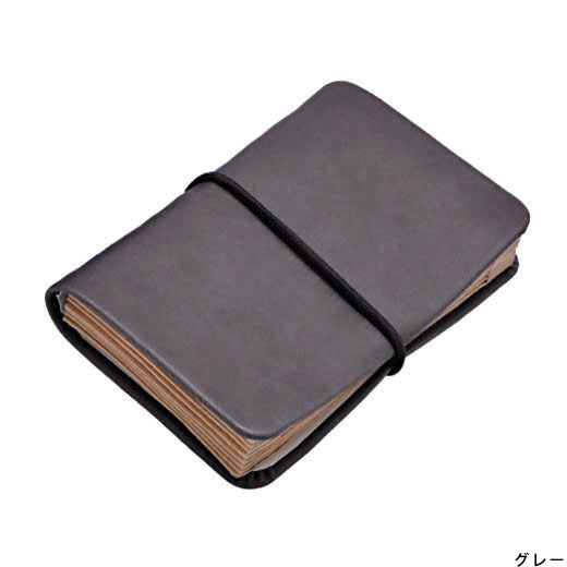 Hightide | Card Holder Grey