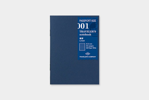 Traveler's Notebook | 001 Lined Refill MD Passport Size