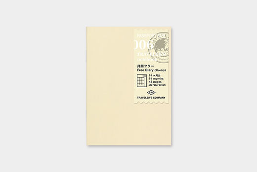 Traveler's Notebook | 006 Free Diary Month Passport Size