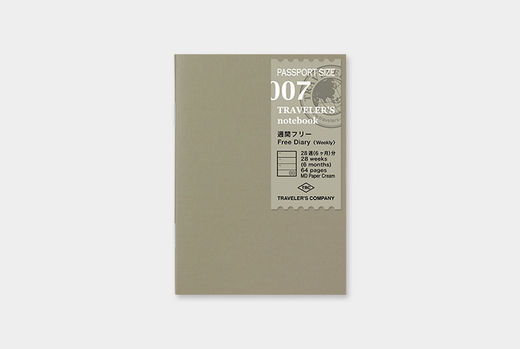 Traveler's Notebook | 007 Free Diary Weekly Passport Size