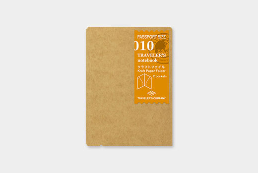 Traveler's Notebook | 010 Kraft File Passport Size